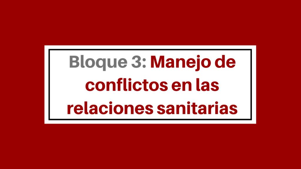 Manejo de conflictos en las relaciones sanitarias